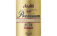 Asahi Premium Beer Jukusen
