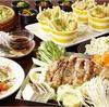 Shibuya special 8 dish course