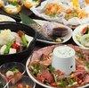 Shibuya special 9 dish course