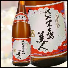Satsuma Shimabijin