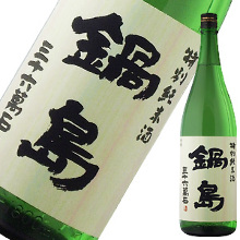 Nabeshima Tokubetsu Junmaishu Namazake