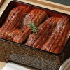 Supreme boxed rice with grilled eel set