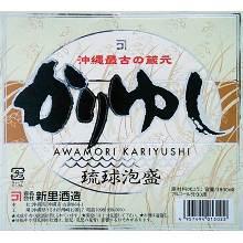 Kariyushi