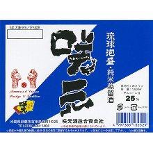 Sakimoto