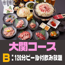 6,160 JPY Course