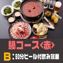 4,840 JPY Course