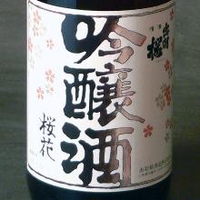 出羽桜 桜花吟醸