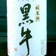Junmaishu Kuroushi