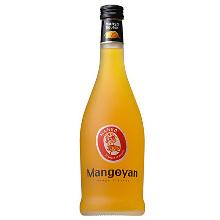 Mangoyan