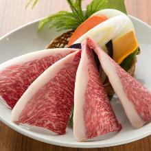 Ichibo (rump cap)