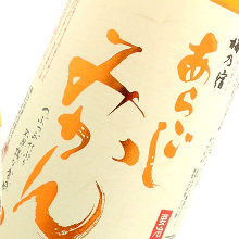 Aragoshi Mikanshu (coarsely strained Mandarin orange liqueur)