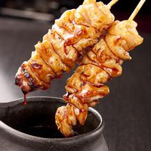 Bonjiri (chicken tailbone meat)
