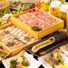 Specially Selected Marbled Black Japanese Beef Rib-Eye Shabu Shabu Set