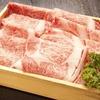 Carefully Selected Marbled Domestic Beef Chucks Shabu Shabu Set