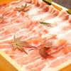Kirishima Pork – from Miyazaki Prefecture - Broth Shabu Set