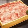 Carefully Selected Marbled Domestic Beef Chucks Sukiyaki Set
