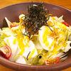 Japanese-Style Seafood Salad with Tofu & Yams