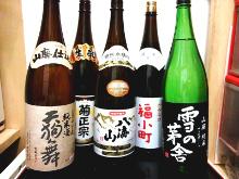 Kiku-Masamune Josen Honjozo