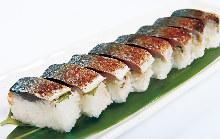 Grilled mackerel pressed sushi