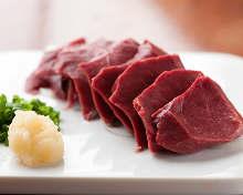Edible raw heart