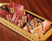 Assorted offal, 5 kinds