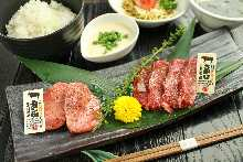 Premium yakiniku lunch set