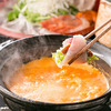 Sea urchin shabushabu course