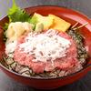 Leek and fatty tuna