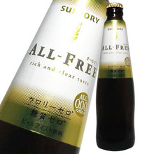 Suntory All Free