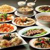 Authentic Chinese Cuisine – 4,320 Yen Course