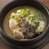 Chicken Rice with White-colored Soup