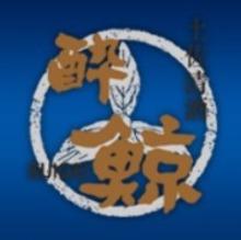 Suigei Junmai Daiginjo