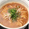 Popular menu selection!! Ramen with collagen soup