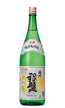 Ginban Tokusen Junmai Daiginjo