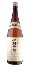 Seiko Udoku