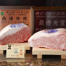 Extra premium sirloin steak
