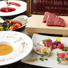 12,100 JPY Course (7 Items)