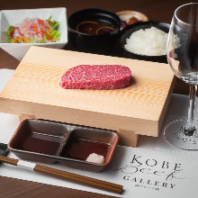 3,300 JPY Course (6  Items)