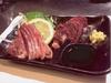 2 kinds of Kumamoto horse sashimi