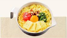 Cheese okonomiyaki