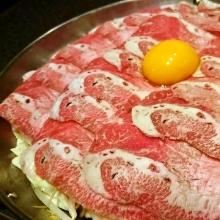 Beef hotpot