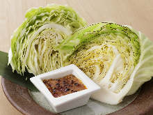 Cabbage with spicy miso