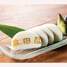 Itawasa (fish cakes with wasabi and soy sauce)
