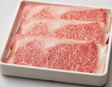 Beef (extra)