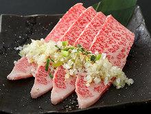 Wagyu beef brisket