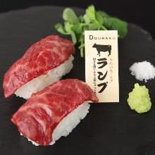 Rump (sushi)