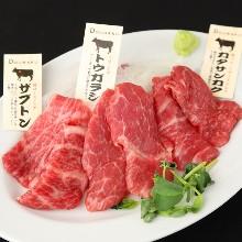 Assorted meat sashimi, 3 kinds