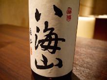 Junmai Ginjo Hakkaisan