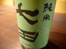 Shichida