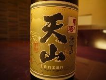 Tenzan Honjozo